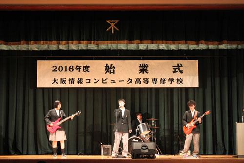 生徒会・テーブルゲームクラブ・軽音楽部の紹介