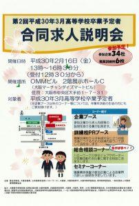 0D6D268F-0012-4670-B6A1-77D05DC6CC21